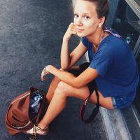 Fotos von Kseniia Barinova