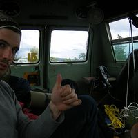 Tadhg Daly's Photo
