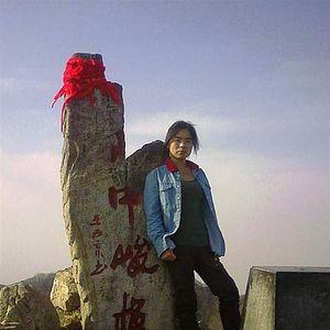 fang Yan's Photo
