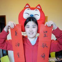 Zemeng Yi's Photo
