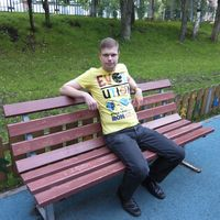 Vitaliy Smirnov's Photo