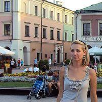 Paulina Pieniek's Photo