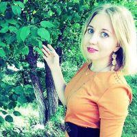 Юсечка Кудряшова's Photo