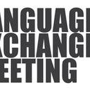 English language exchange meeting's picture