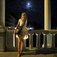 Romina Cigarra's Photo