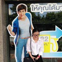 Photos de nan chen