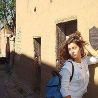 Nicole Atencio's Photo