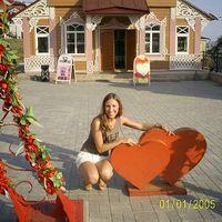 Rimma Goncharova's Photo