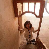Emine Kemal's Photo
