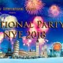 CS International Party: Pre-NYE 2018 (FREE)'s picture
