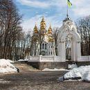Kharkiv Free Walking Tour's picture