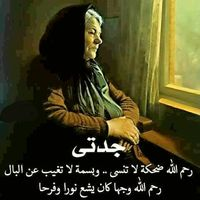 Qais Rabaya's Photo