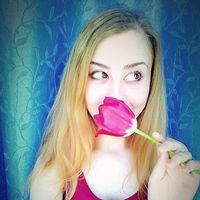 Yulia Ibragimova's Photo
