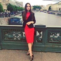 Екатерина Беликова's Photo