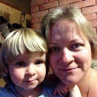 Ульяна Хромова's Photo
