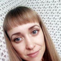 Natali Vokhmina's Photo