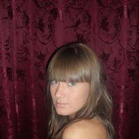 Полина Дулпин's Photo