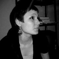 Edyta Domagała's Photo