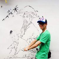 Yuga Chen's Photo