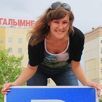 Lyudmila Krivoshchekova's Photo