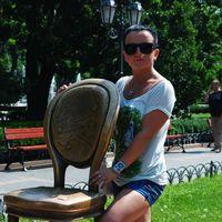 александра третьякова's Photo