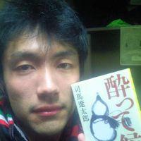 Tetsuya ABE's Photo