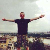 герман Алиев's Photo
