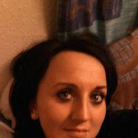 Agnieszka Banasiak's Photo