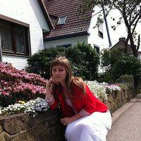 Nataliia Bartosik's Photo