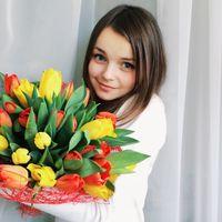 Alesya Kylikovskaya's Photo