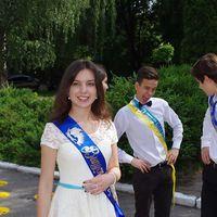 Maria Rashko's Photo