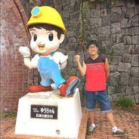 Yuto Konno's Photo