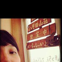 ERIKO OHTSUKA's Photo
