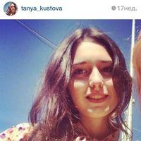 Татьяна Кустова's Photo