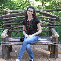 Olga Gerdt's Photo