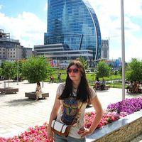 Анастасия Бондарь's Photo