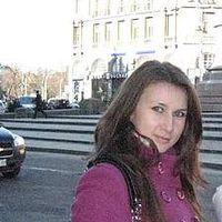 Halunka Ivaniv's Photo