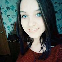 Александра Сытникова's Photo