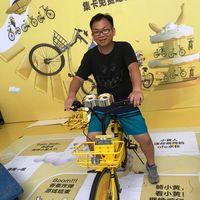 Kuang Zhirong's Photo