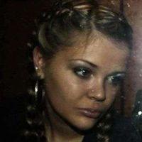Александра Строкова's Photo