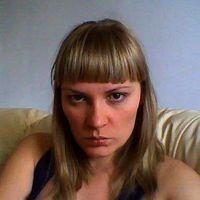 Ира Ведерникова's Photo