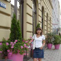 Yana Rebrova's Photo