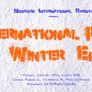 Photo de l'événement CS International Party: Winter Ed. (FREE)