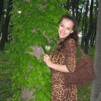 Alyona Startseva's Photo