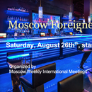 Moscow Foreigners Party's picture