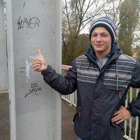 Kirill  Bakhilov's Photo