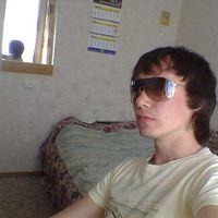Artem Vatlin's Photo