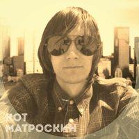 Dimka Kot Matroskin's Photo