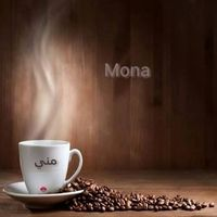 Photos de Mona Mohsen