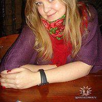 Kate Yamshchikova's Photo